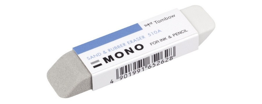Erasers - high-end stationery